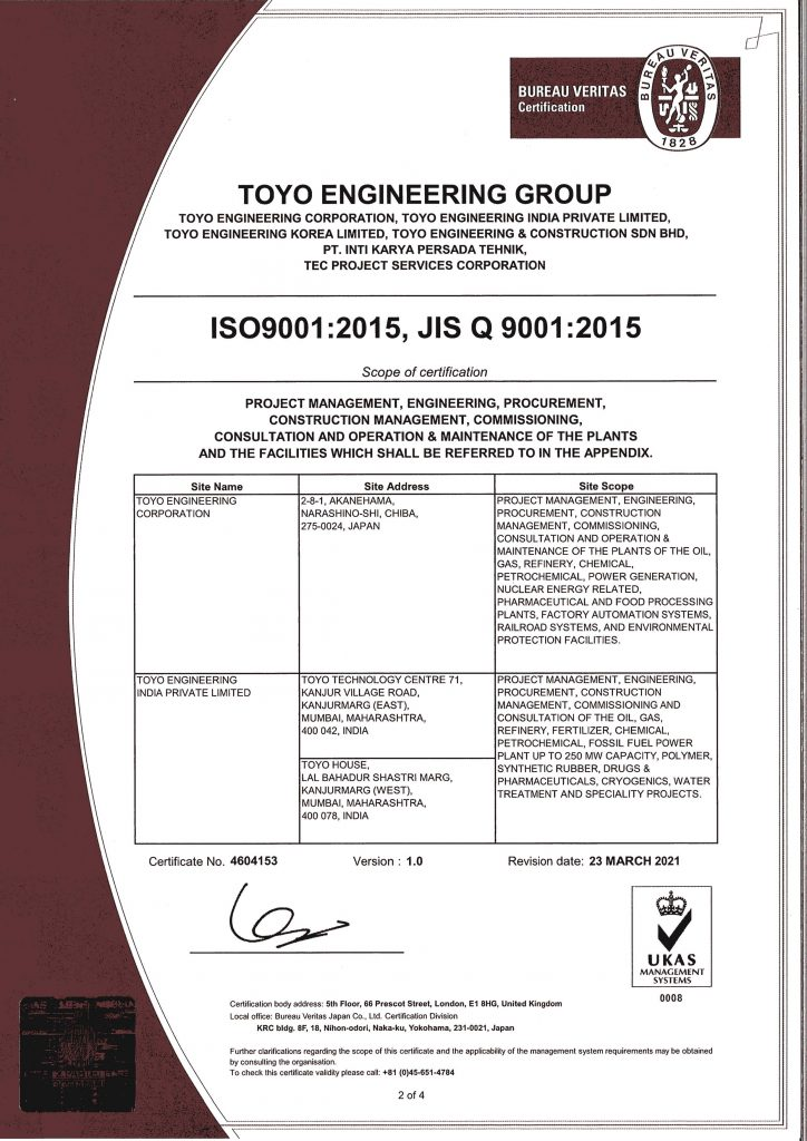 01. ISO 90012015 _Page_2